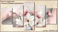 Нежно- розовые магнолии