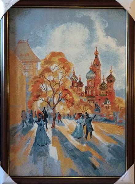Бульвар Осенний день