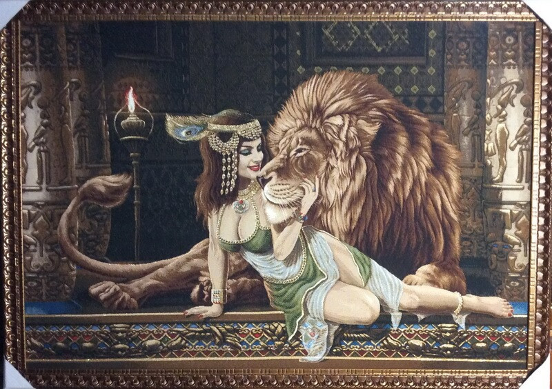Клеопатра и лев